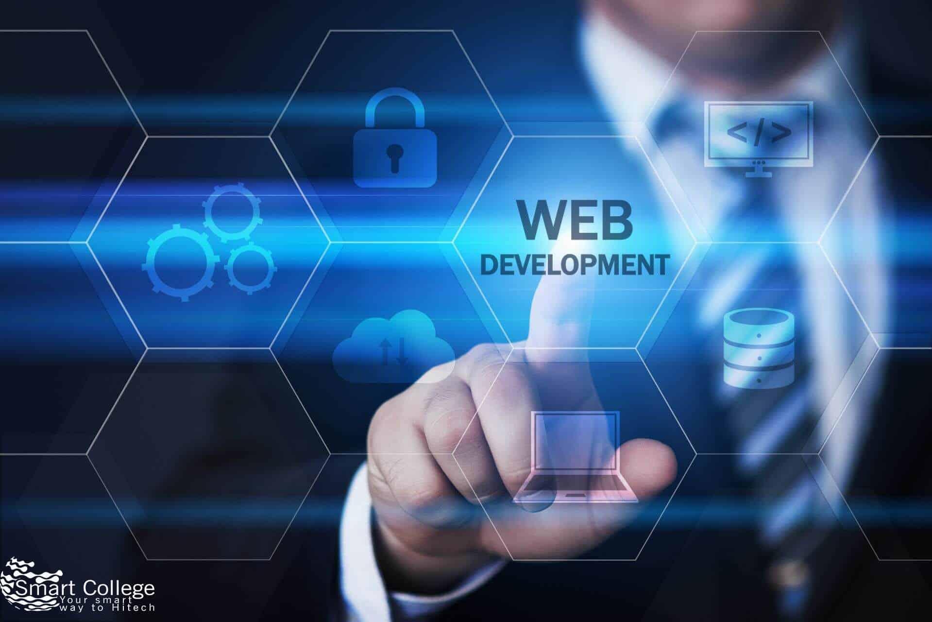 smart_web