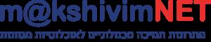 לוגו חברת מקשיבים נט הפועלת לקידום תעסוקה וצמצום הסטיגמה עבור אנשים עם מוגבלויות ואוכלוסיות קצה שיוביל לחיים משמעותיים של ביטחון חברתי וכלכלי.